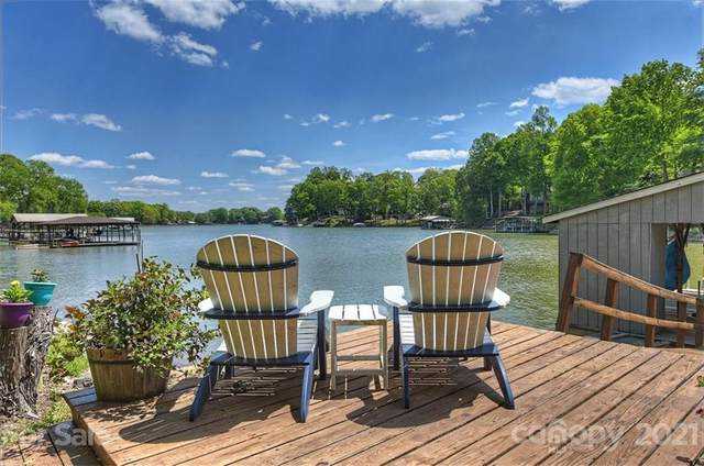 8072 Blades Trail, Denver, NC 28037 (#3732347) :: The Premier Team at RE/MAX Executive Realty