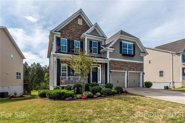 4618 Carrington Drive, Lancaster, SC 29720 (#3734909) :: Cloninger Properties