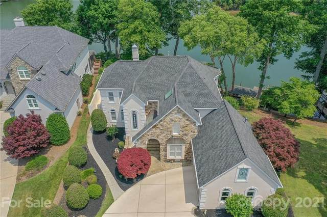 14034 Point Lookout Road, Charlotte, NC 28278 (#3744989) :: Homes with Keeley | RE/MAX Executive