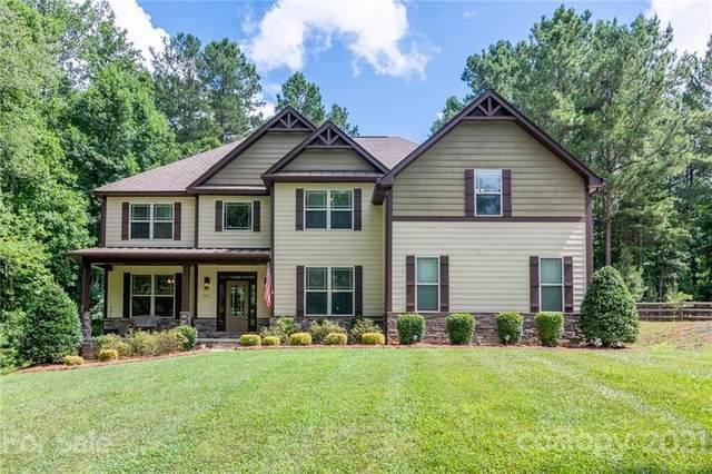 360 Kenway Loop, Mooresville, NC 28117 (#3754850) :: MartinGroup Properties
