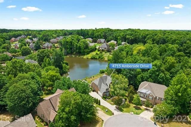 4715 Amberside Drive, Rock Hill, SC 29732 (#3755647) :: MartinGroup Properties