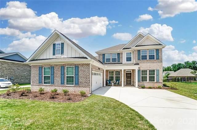 15317 Altomonte Avenue, Mint Hill, NC 28227 (#3758236) :: Cloninger Properties