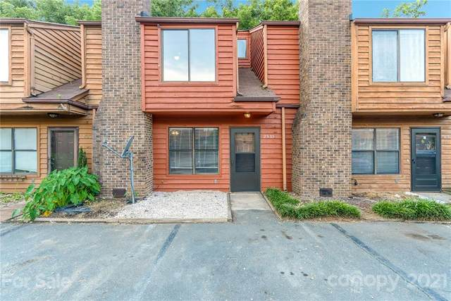 2325 Brookview Court, Rock Hill, SC 29732 (#3765230) :: LePage Johnson Realty Group, LLC