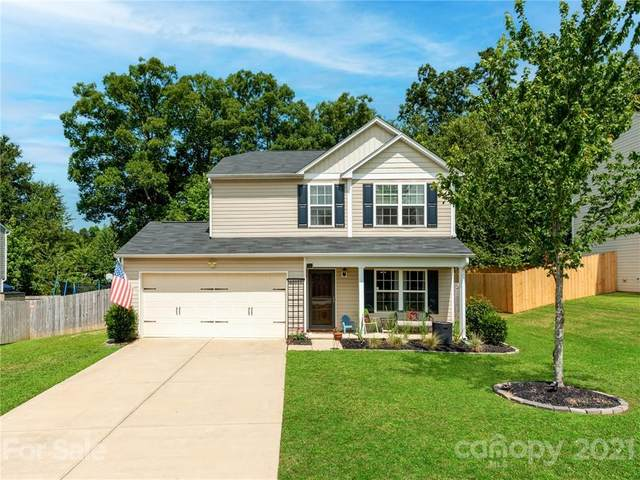 194 Valerie Drive, Lincolnton, NC 28092 (#3766804) :: Carolina Real Estate Experts
