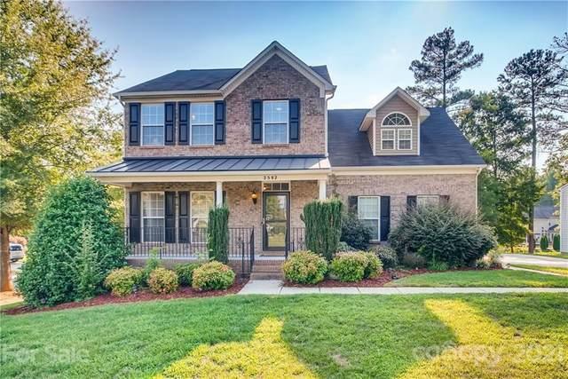 2592 Bethesda Oaks Drive, Gastonia, NC 28056 (#3778088) :: Besecker Homes Team