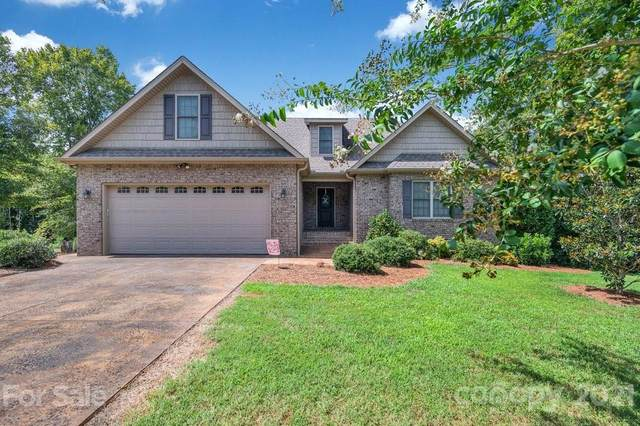 228 Donsdale Drive, Statesville, NC 28625 (#3779550) :: MOVE Asheville Realty