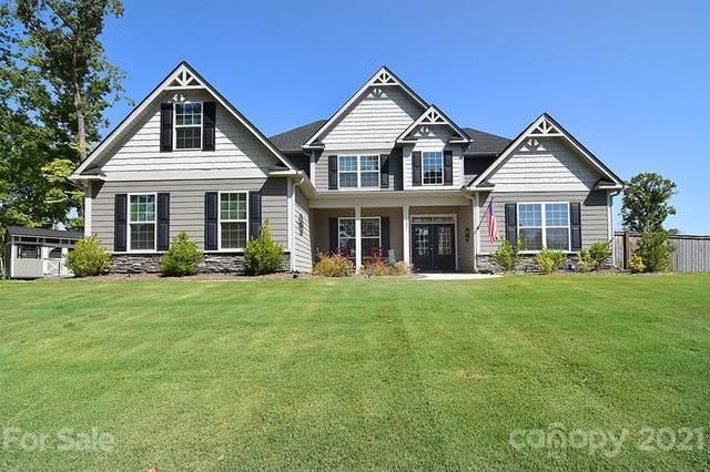 2601 Lakefront Drive, Belmont, NC 28012 (#3779869) :: Exit Realty Elite Properties
