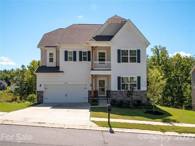 14608 Murfield Court, Charlotte, NC 28278 (#3788622) :: LePage Johnson Realty Group, LLC