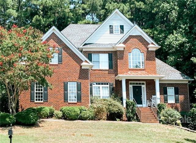 112 Silvercliff Drive, Mount Holly, NC 28120 (#3788967) :: Homes Charlotte