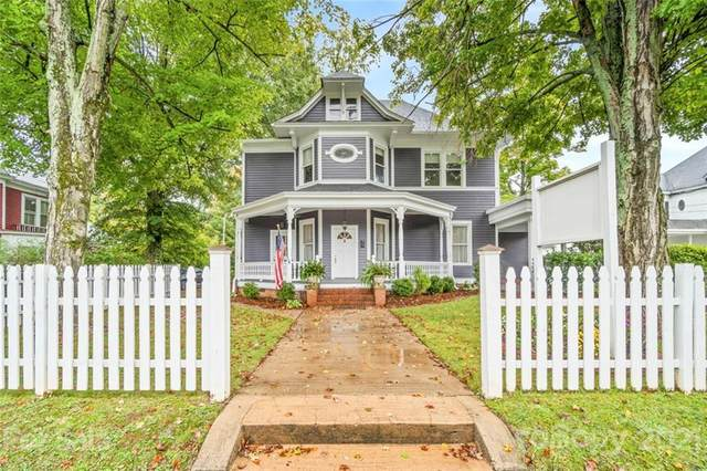 328 Davie Avenue, Statesville, NC 28677 (#3794539) :: Homes Charlotte