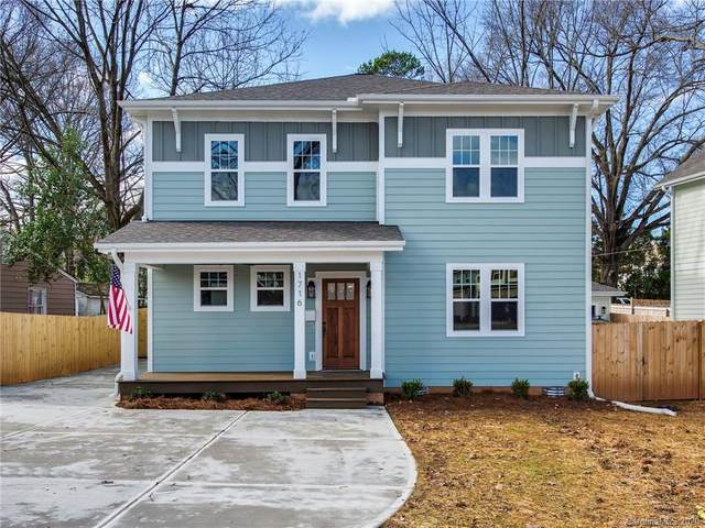 2637 Clydesdale Terrace, Charlotte, NC 28208 (#3612364) :: TeamHeidi®
