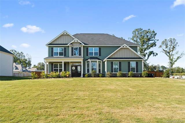 2609 Lakefront Drive, Belmont, NC 28012 (#3668635) :: The Premier Team at RE/MAX Executive Realty