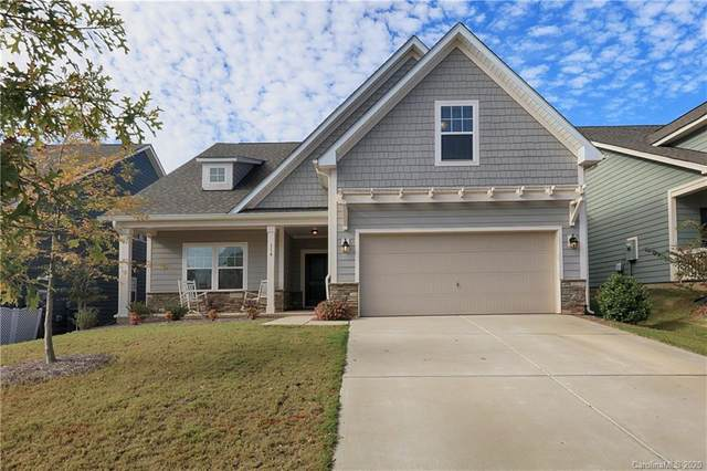 114 Jana Drive, Statesville, NC 28677 (#3673767) :: Burton Real Estate Group