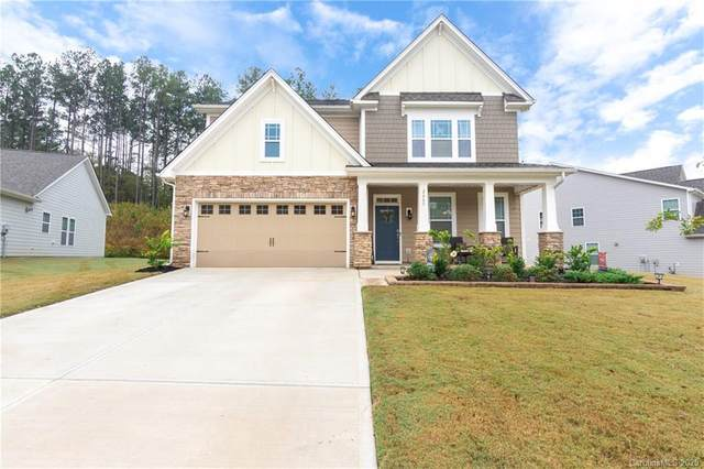 2887 Bridgewater Street, Lancaster, SC 29720 (#3675410) :: Rowena Patton's All-Star Powerhouse