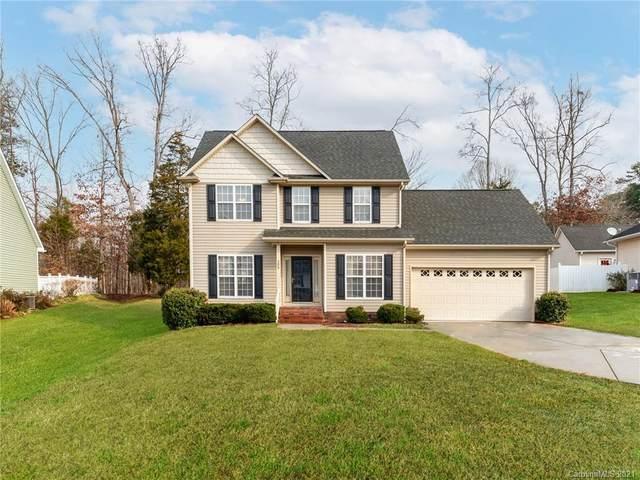 205 N Kayla Drive, Salisbury, NC 28146 (#3689614) :: MartinGroup Properties