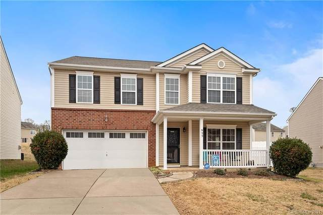 925 Silverberry Street, Gastonia, NC 28054 (#3696950) :: Keller Williams South Park