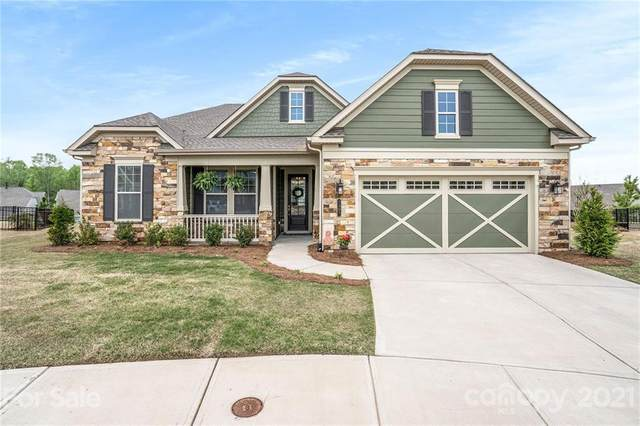 7307 Surprise Court, Charlotte, NC 28215 (#3727016) :: The Mitchell Team