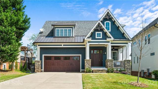 327 Atherton Street, Charlotte, NC 28203 (#3727260) :: Lake Wylie Realty