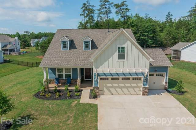 16154 Commodore Drive, Lancaster, SC 29720 (#3749735) :: Odell Realty