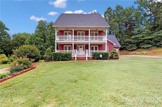1314 Allison Court, Salisbury, NC 28146 (#3751708) :: Cloninger Properties