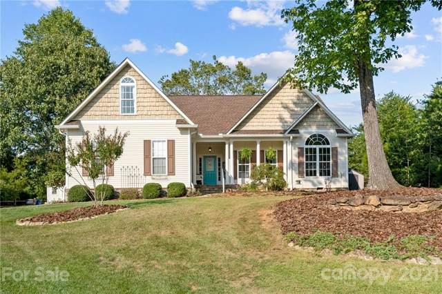 106 Alyah Lane, Mooresville, NC 28117 (#3784831) :: MOVE Asheville Realty