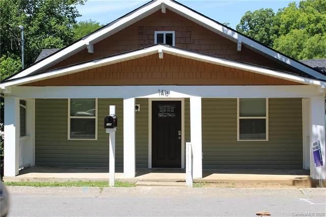 146 Georgia Street SW, Concord, NC 28025 (#3630732) :: Keller Williams South Park