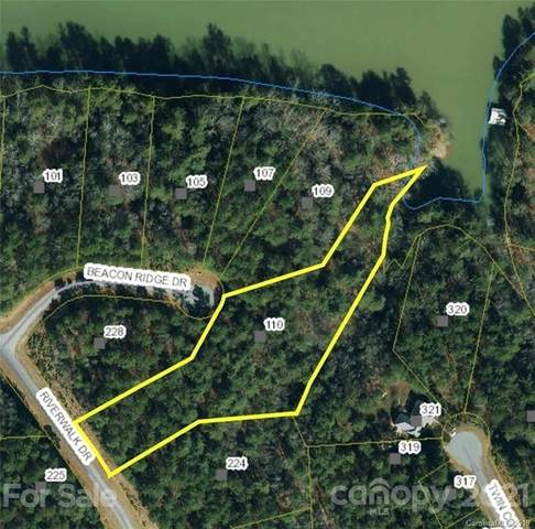 110 Beacon Ridge Drive, Connelly Springs, NC 28612 (#3728648) :: Cloninger Properties