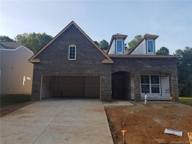 125 Goodleigh Lane #12, Mooresville, NC 28115 (#3649075) :: DK Professionals Realty Lake Lure Inc.