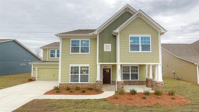 1037 Brunswick Brunswick Way #1256, Waxhaw, NC 28173 (#3424924) :: Stephen Cooley Real Estate Group