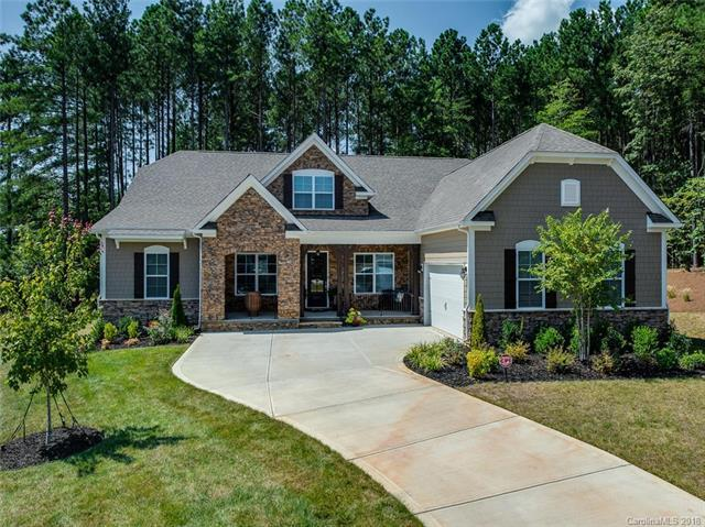 112 S Centurion Lane, Mount Holly, NC 28120 (#3430367) :: Roby Realty