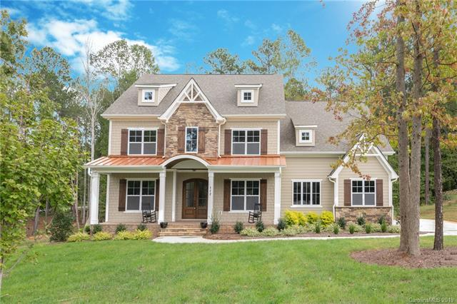 112 Kapp Place Road, Mooresville, NC 28117 (#3463271) :: LePage Johnson Realty Group, LLC