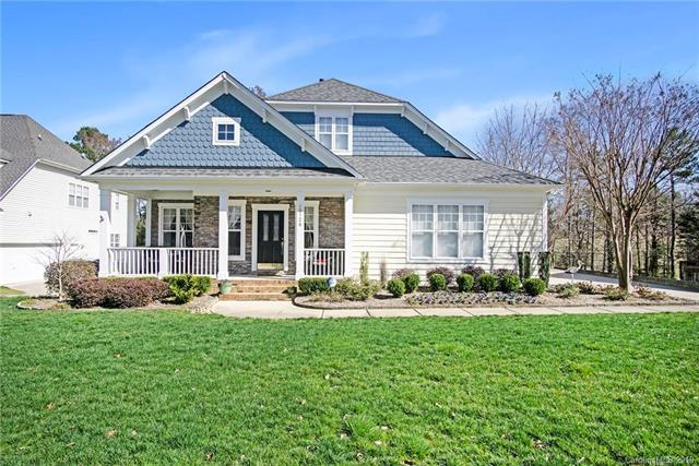 10126 Edgecliff Road, Huntersville, NC 28078 (#3476627) :: Exit Mountain Realty