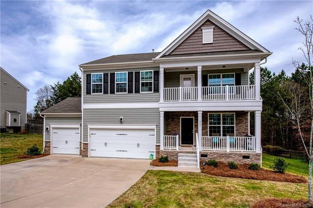 265 Hydrangea Drive, Clover, SC 29710 (#3485079) :: Stephen Cooley Real Estate Group