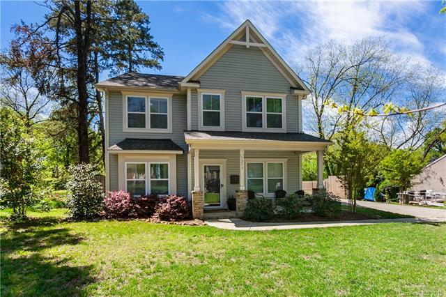 1233 Skyview Road, Charlotte, NC 28208 (#3499264) :: The Ramsey Group