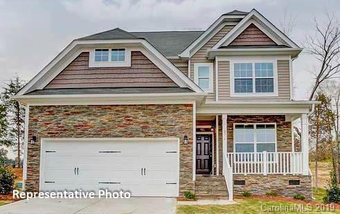 804 Windblown Place Lot 112, Rock Hill, SC 29730 (#3508878) :: The Sarver Group
