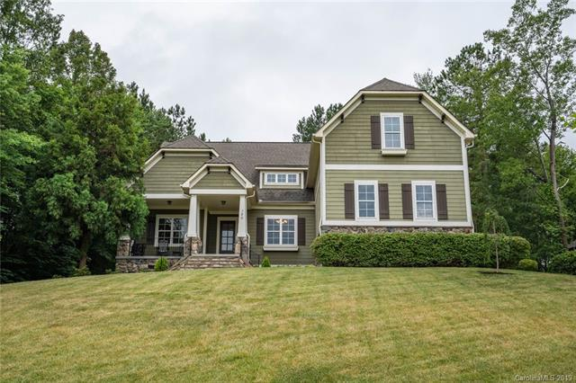 186 Chaska Loop, Troutman, NC 28166 (#3517121) :: LePage Johnson Realty Group, LLC