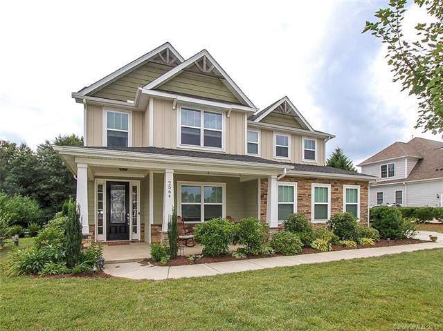 2564 Shanklin Lane, Denver, NC 28037 (#3528482) :: Cloninger Properties