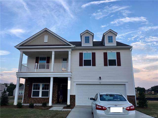 7063 Founders Way, Harrisburg, NC 28075 (#3542427) :: Charlotte Home Experts