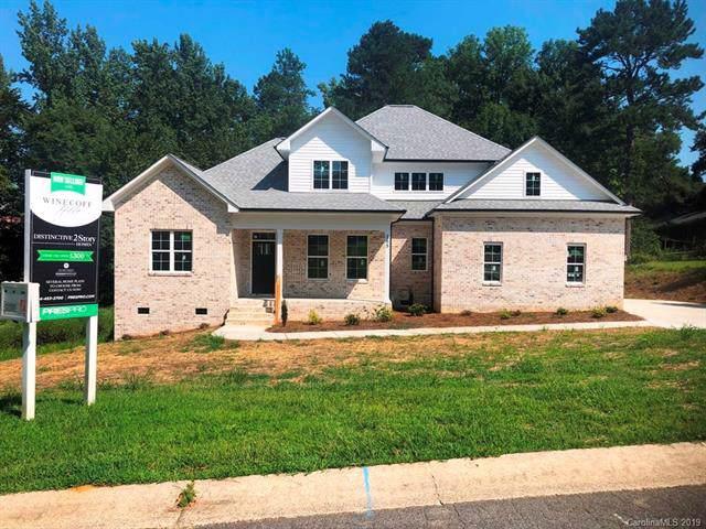 255 Brook Avenue SE, Concord, NC 28025 (#3547389) :: MartinGroup Properties