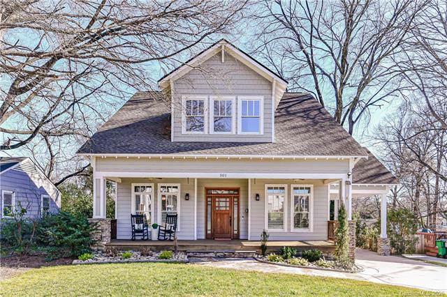 501 Atherton Street, Charlotte, NC 28203 (#3580021) :: Austin Barnett Realty, LLC