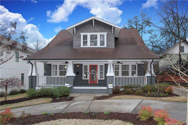 2033 Springdale Avenue, Charlotte, NC 28203 (#3582932) :: High Performance Real Estate Advisors