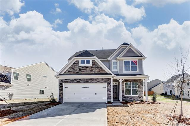 133 Tasman Drive Lot 129, Mount Holly, NC 28120 (#3336867) :: The Andy Bovender Team