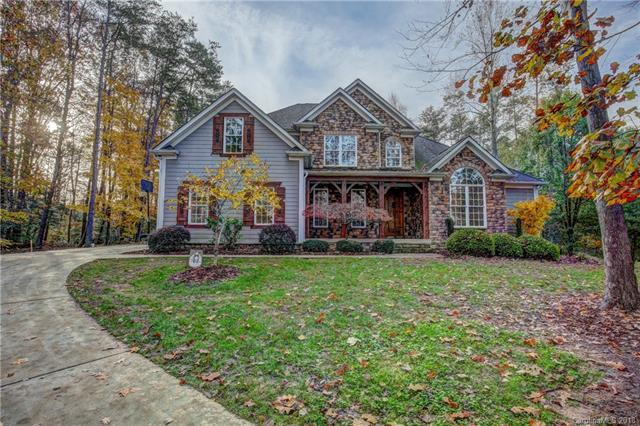 143 Roundstone Road #2, Troutman, NC 28166 (#3451002) :: Exit Mountain Realty