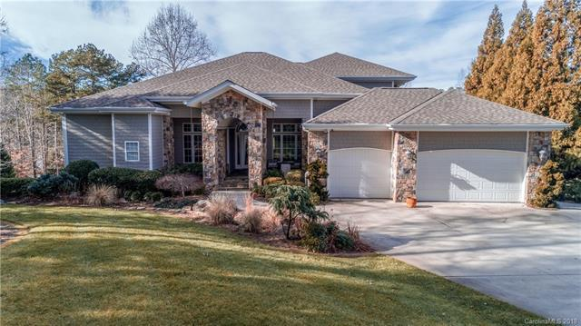 192 Maple View Drive, Troutman, NC 28166 (#3458712) :: LePage Johnson Realty Group, LLC