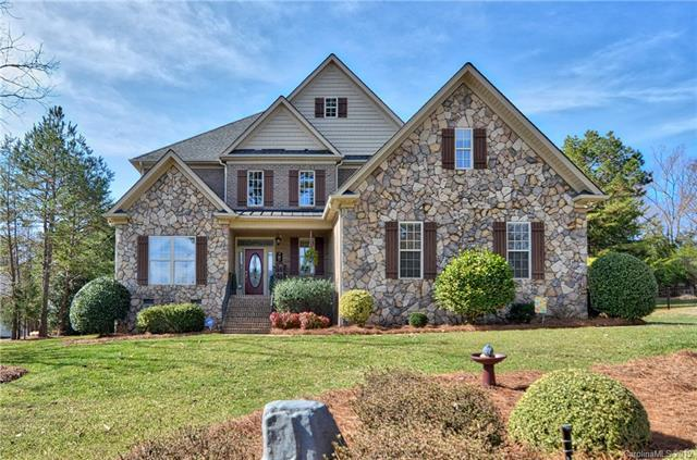 120 Elizabeth Brook Drive, Davidson, NC 28036 (#3473059) :: Exit Mountain Realty