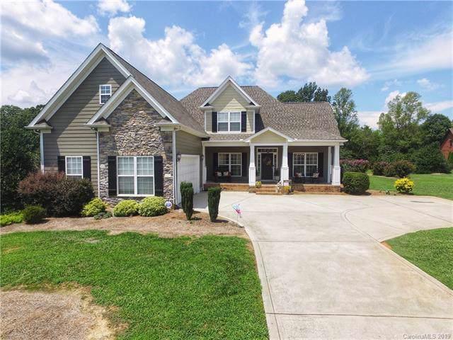 2463 Gateway Lane, Lincolnton, NC 28092 (#3534638) :: LePage Johnson Realty Group, LLC