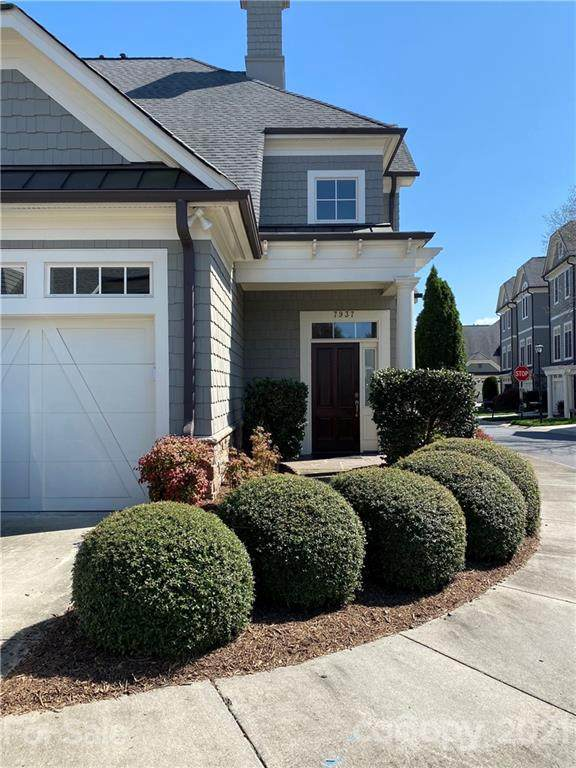 7937 Greenview Terrace Court, Charlotte, NC 28277 (#3717743) :: Carlyle Properties