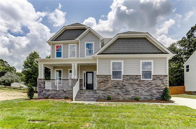 2255 Balting Glass Drive Lot 70, Indian Trail, NC 28079 (#3271485) :: Exit Mountain Realty