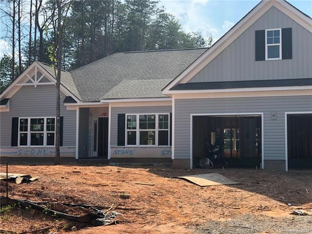 129 Windstone Drive Lot 7, Troutman, NC 28166 (#3401184) :: Stephen Cooley Real Estate Group