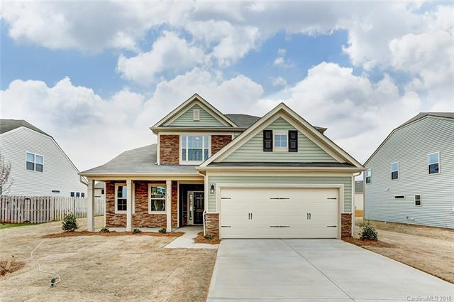 133 Marquette Drive Lot 104, Mount Holly, NC 28120 (#3336856) :: The Andy Bovender Team